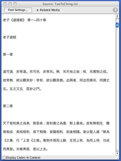 ChineseSource